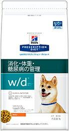 犬【w/d】【1kg袋】【レビューを書いて次回もポイント5倍】