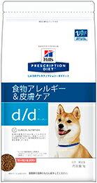 【d/d】3kg【サーモン&ポテト】犬