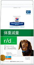 犬【r/d小粒】【3kg袋】