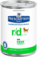 犬【r/d】350g×12缶