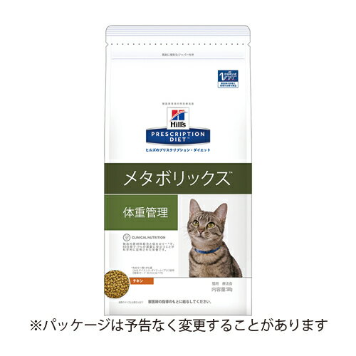 【猫】メタボリックス 2kg【ヒルズ】