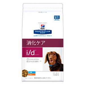 【i/d (小粒)】【3kg袋】犬
