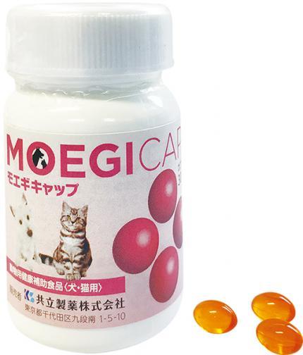 【あす楽】【モエギキャップ】【30粒(カプセル)】犬猫用【共立製薬】動物用健康補助食品 【レビューを書いて次回もポイント2倍】