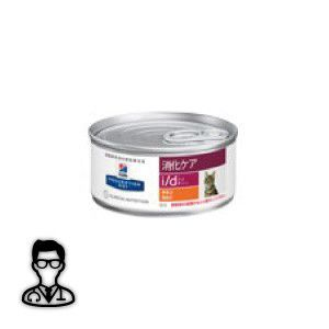 【i/d (猫用)粗挽きチキン156g×24缶 】【猫】【ヒルズ】(9448J)