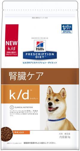 【k/d】【3kg袋】犬