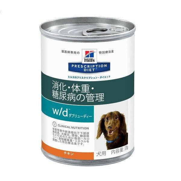 犬【w/d】【370g×12缶】】