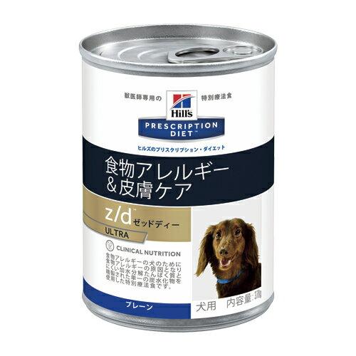 【New!】犬【z/d ULTRA 食物アレルギー&皮膚ケア】370g×12缶