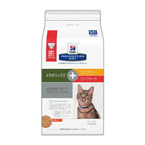 【メタボリックス+ユリナリー コンフォート】【猫】【4kg】【ヒルズ】