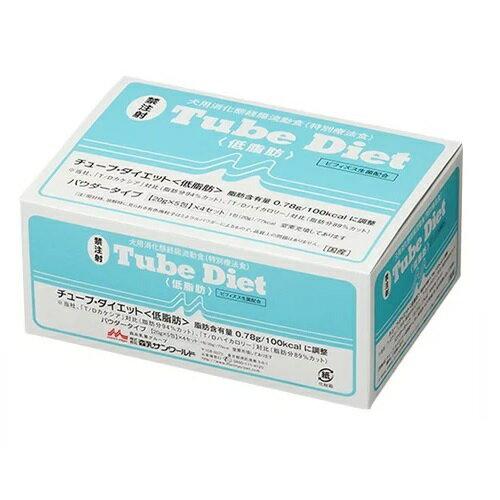 【犬用】【低脂肪】【チューブダイエット【1箱】<犬用【低脂肪】>(20g×20包)【箱入りではなくバラで送らせて頂く場合もございます】Tube Diet Dog】森乳サンワールド