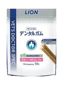 【あす楽】『ベッツドクタースペック デンタルガム XSサイズ』【1袋14本入り】【犬用】【口腔】 LION ライオン
