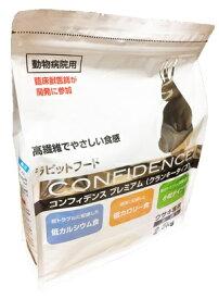 【あす楽】『コンフィデンス プレミアム (2.5kg)×1袋』【ラビットフード】【日本全薬工業】(コンフィデンスプレミアム2.5kg)【Z直】