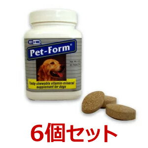 犬【ペットフォーム×6個】【50粒×6個】【フジタ製薬】ビタミン・ミネラルタブレット