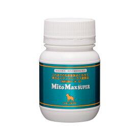 【あす楽】『マイトマックス スーパー 中型・大型犬用60カプセル×1個』共立製薬【腸】マイトマックススーパー