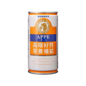 『APPEアペ195g×1個』【高嗜好性栄養補給】【犬猫用栄養補完食】【缶】アース・バイオケミカル *