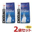 【あす楽】【コンフィデンス】【3kg】【×2袋セット】日本全薬工業