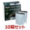 【パウチビオベテリナリーキャット【パウチ】【30mL×7個×10箱=70個】猫ビオベテリナリーキャット