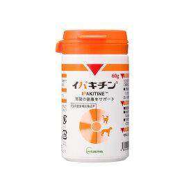 【あす楽】【イパキチン 60g×1個】【ベトキノール】【日本全薬】(イパキチン60g)