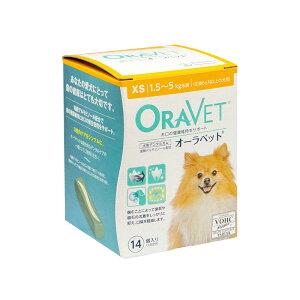 【あす楽】【オーラベット XS】【1.5〜5.0kg未満】【14個入】