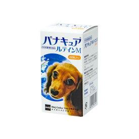 【あす楽】【パナキュアルテイン M】【60粒】犬【明治製菓ファルマ】