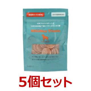 【マイトマックストリーツ×5袋】【30個入り×5袋】【中型・大型犬】【生きたまま腸まで到達するプロバイオティクス】