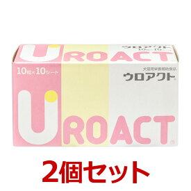 【あす楽】【ウロアクト (100粒)×2個セット】【犬猫】【尿】【日本全薬工業】