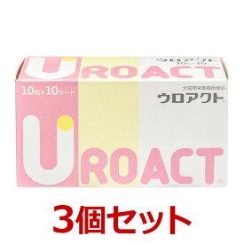 【あす楽】【ウロアクト (100粒)×3個セット】【犬猫】【尿】【日本全薬工業】