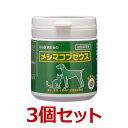 【メシマコブゼウス 錠剤 60g(約300粒)×3個セット】【犬・猫・小動物の栄養補助食品】(メシマコブゼウス錠剤)【P直】