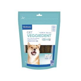 犬【 1袋 】【C.E.T.ベジデントフレッシュ【M】】【15本入り】ビルバックジャパン CETベジタルチュウのリニューアル品