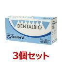 【あす楽】【3個セット】『デンタルバイオ 100粒 ×3個』犬猫【共立製薬】【口腔】