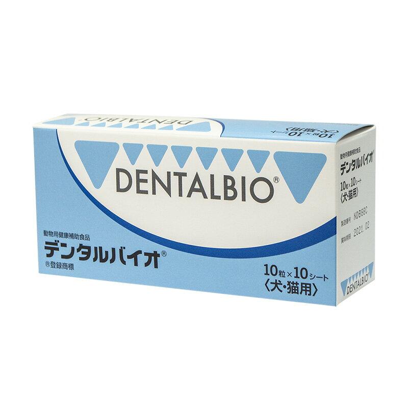【あす楽】【デンタルバイオ100粒】共立製薬プロバイオティクス【関西限定】