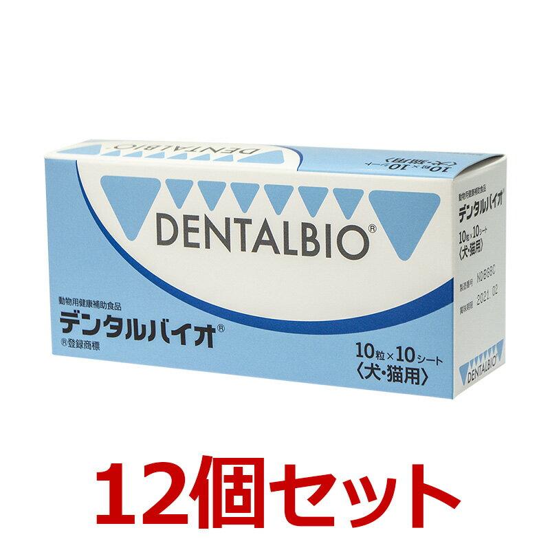 【デンタルバイオ×12箱! 100粒×12箱!】共立製薬プロバイオティクス