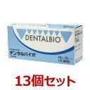 【あす楽】【デンタルバイオ×13個! 100粒×13個!】 犬猫 共立製薬 プロバイオティクス