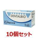 【あす楽】【送料無料】【デンタルバイオ×10個! 100粒×10個!】共立製薬プロバイオティクス