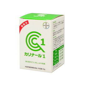 【あす楽】【カリナール1】【50g】【バイエル製薬】カリナール1