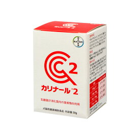 【あす楽】【カリナール2】【50g】【バイエル製薬】