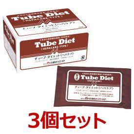 【チューブ・ダイエット】【ヘパケア】【20g×20包【×3個セット!】】Tube Diet HEPACARE-TYPE 犬