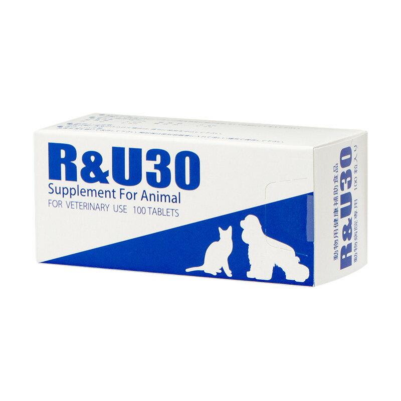 【あす楽】【R&U30】RU:30mg【100粒】【共立製薬】【牛越生理学研究所】※箱には、共立製薬の記載はございませんが、共立製薬が販売しています
