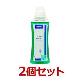【あす楽】【 アクアデント250mL × 2個!】【飲水添加サプリメント】