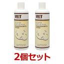 【あす楽】【BPO-3シャンプー×2個 473mL×2個】【共立製薬】VETSolutionS 473mL皮脂を取り除き皮膚と被毛を清潔にします。