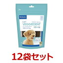 犬【12袋セット】【C.E.Tベジデントフレッシュ【XS】】【15本入り】ビルバックジャパン CETベジタルチュウのリニュー…