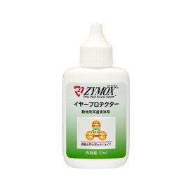 【あす楽】【ZYMOXイヤープロテクター37mL(ザイマックスオティック)】OticオティックPKBジャパン天然酵素配合】