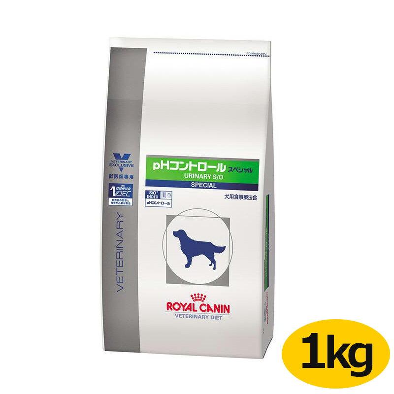 犬【pHコントロール スペシャル 1kg 】【ドライ】【ロイヤルカナン】【療法食】【ドッグフード】