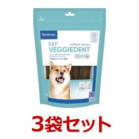犬【3袋セット】【C.E.T.ベジデントフレッシュ【M】】【15本入り】ビルバックジャパン CETベジタルチュウのリニューアル品