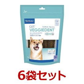 【6袋セット】犬【C.E.T.ベジデントフレッシュ【M】】【15本入り】ビルバックジャパン CETベジタルチュウのリニューアル品