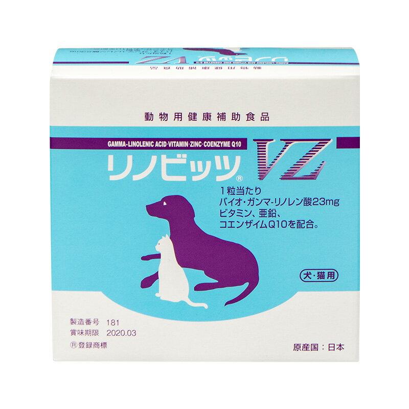 【あす楽】【リノビッツVZ】【120粒】【LinobitSVZ】共立製薬・1粒あたりGLA23mg含有・コエンザイムQ10を配合