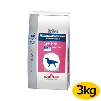 【ロイヤルカナン】【ニュータードケア】【3kg】犬【ベッツプラン】【VetSPlan】生後6ヶ月齢からの避妊・去勢した犬のための総合栄養食です。