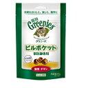 【あす楽】【賞味期限2021年3月9日】猫『グリニーズ ピルポケット』【1袋(45個)】