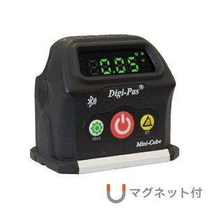 アカツキ 2軸コンパクトデジタル水平器 DWL-90Pro (Bluetooth搭載)