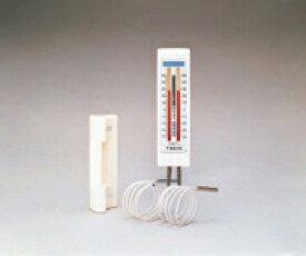 アズワン 冷蔵庫用温度計(チェッカーメイトII) 2-4708-02 《計測・測定・検査》