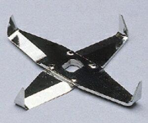 アズワン 万能粉砕機 M23 (5-4028-04) 《研究・実験用機器》